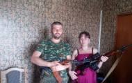В зоне АТО убит боевик