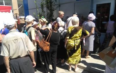 Приехали из Луганска за пенсией