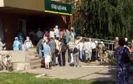 Ощадбанк в Станице Луганской
