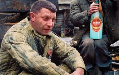 Захарченко выпивоха
