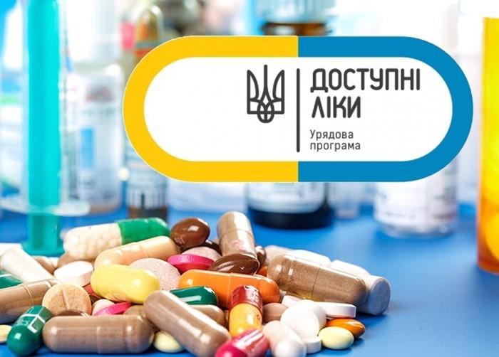 Руководство продолжит программу «Доступные лекарства»— Гройсман