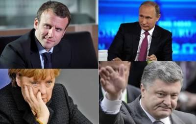 Путин Макрон Порошенко Меркель