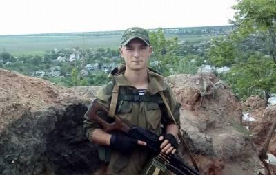 Погиб Максим Исаенко