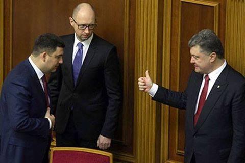 Яценюк, Гройсман и Порошенко