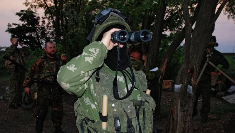НаДонбассе задержали экс-наемника батальона террористов темная сотня