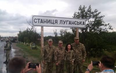 Депутаты Станица Луганская