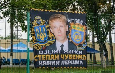 Степан Чубенко