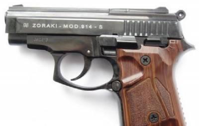 пистолет зораки