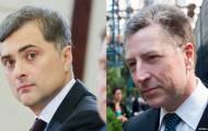 Сурков и Волкер