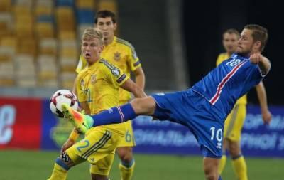 Украина Исландия