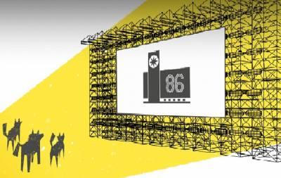 Фестиваль кино и урбанистики