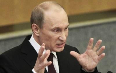 Путин - зло