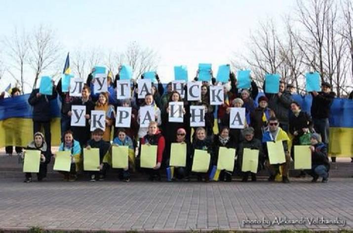 Луганск - Украина