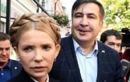 Юля и Михо
