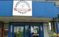Супермаркет Захарченко