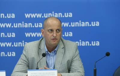 Иван Сикора