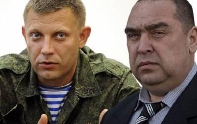 Захарченко и Плотницкий