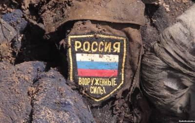Россияне несут потери на Донбассе