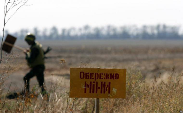 ООН: Донбасс становится одним изсамых заминированных регионов вмире