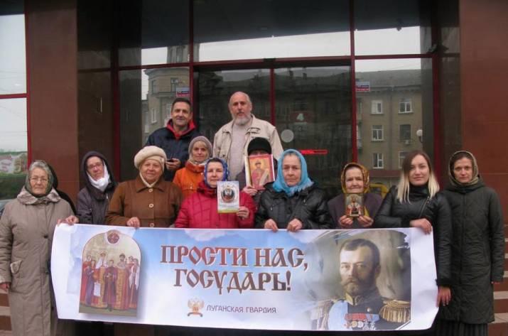 «Ультрарусский мир»: стриптизерша из«ЛНР» добилась запрета «Матильды»