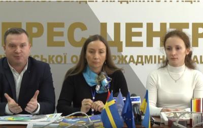 Выступление Дениса Денищенко и Анны Боровой на брифинге
