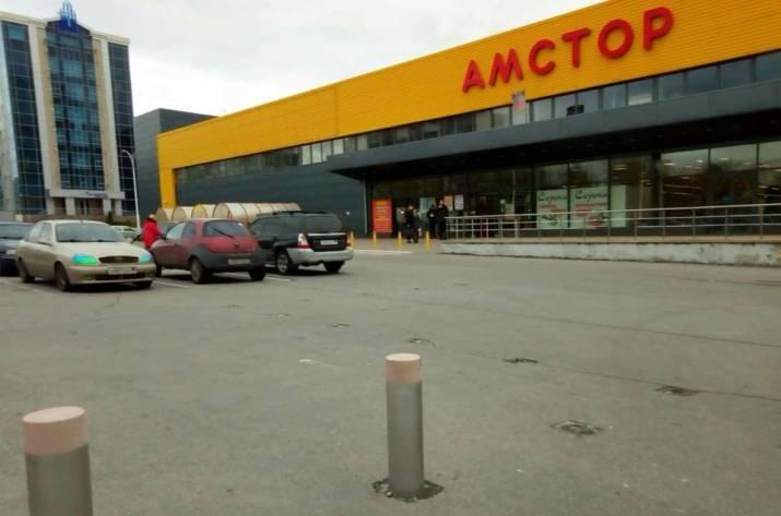 Амстор в Донецке