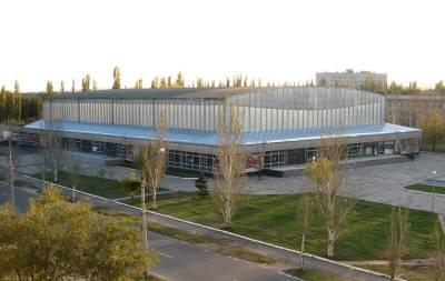 Северодонецкий ледовый дворец спорта