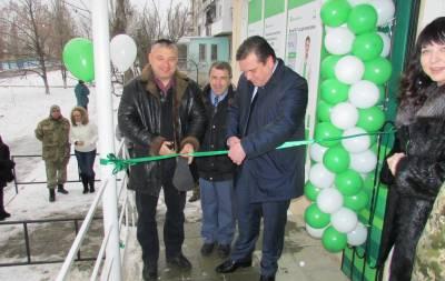 Станично-Луганська районна державна адміністрація