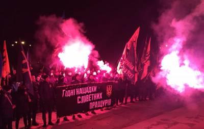Марш ко Дню ВСУ в Рубежном