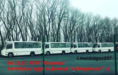 Автобусы Захарченко собирали в России