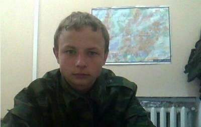 Ликвидирован боевик Кривовяз