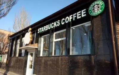 В Макеевке открывают кафе под вывеской
