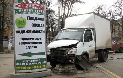 ДТП в Краматорске: