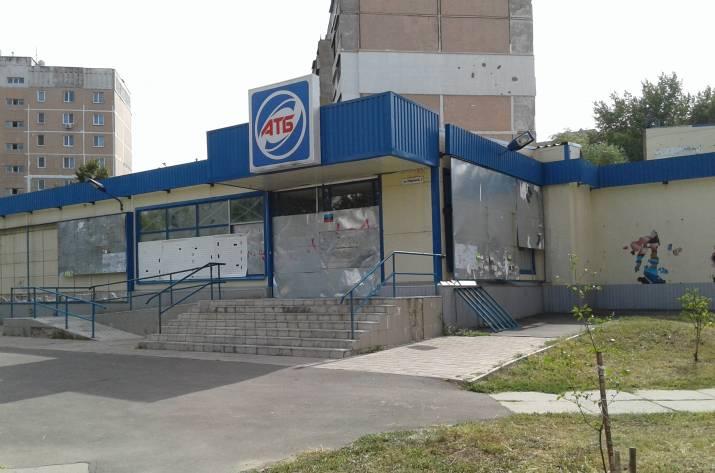 Во что превратились супермаркеты в «ЛНР»