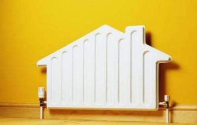 Кто имеет право на установку индивидуального отопления за средства городского бюджета в Рубежном