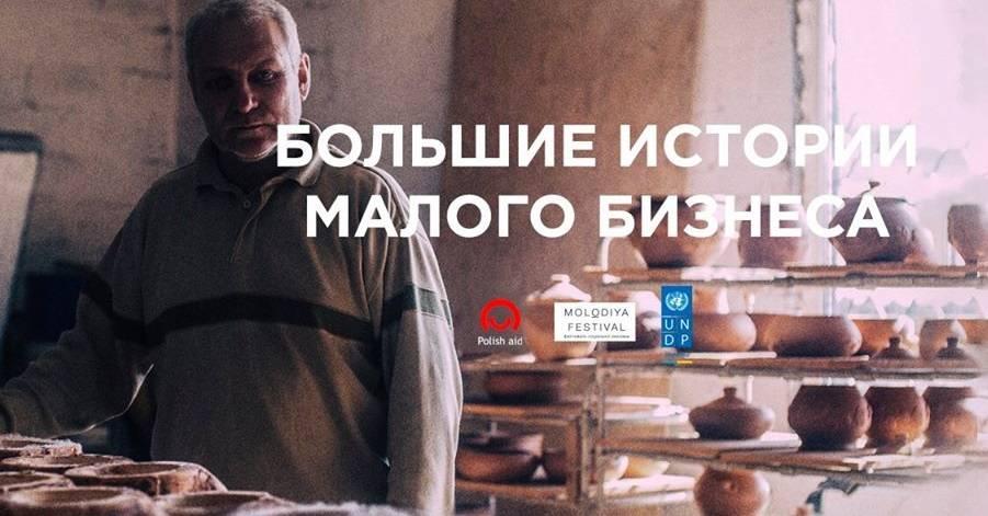 В Рубежном пройдет мотивирующая встреча с успешными старт-аперами