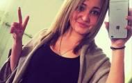 В Донецке девушка пропала вместе с автомобилем (фото)