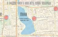 В центре Донецка можно звонить с