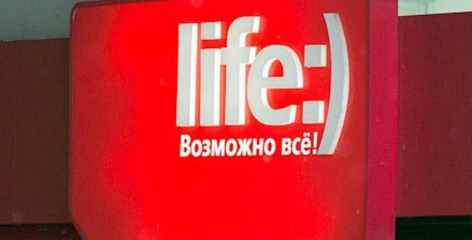 Донецкий бизнесмен рассказал, как «ломали» Life