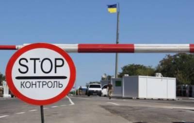 На КПВВ «Майорское» пограничникам вновь предлагали взятку