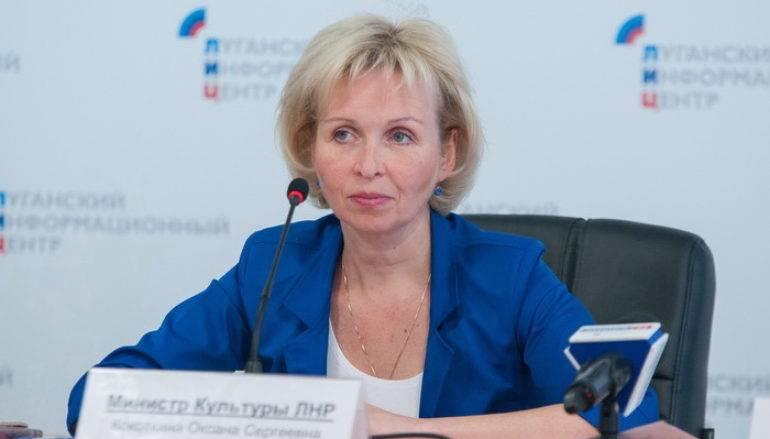 В Луганске задержали