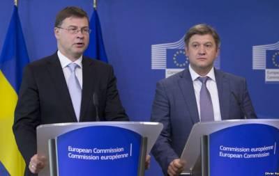 В ЕС назвали условие предоставления крупной финансовой помощи Украине