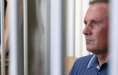 Ефремову продлили срок содержания под стражей