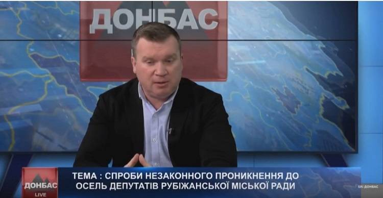 Обстановка в Рубежном накаляется: депутаты горсовета заявили о политическом давлении