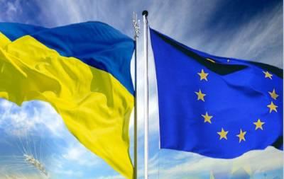Украина просит ЕС увеличить сумму макрофинансовой помощи – миллиарда не хватает