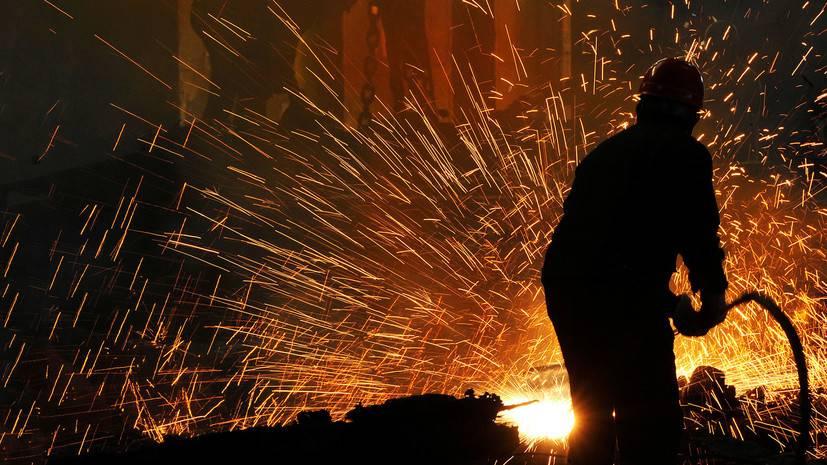 Украина отреагировала на введение импортных пошлин на металл в США