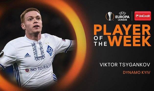 Виктор Цыганков — лучший игрок недели в Лиге Европы