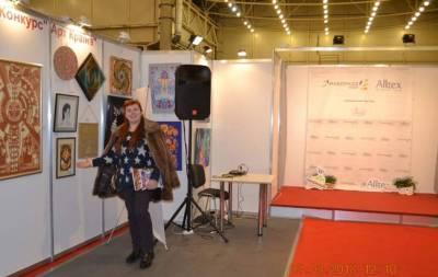 Работы рубежан представили в Международном выставочном центре Киева