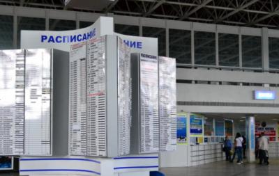 Террористы ограничили поездки жителям Луганска