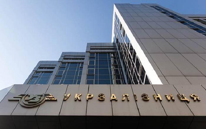 Укрзализныця планирует расширить путь до Мариуполя